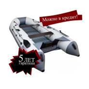 Лодка ПВХ надувная моторная Алтай А360 (белый/серый, надувное дно)