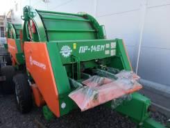 Пресс-подборщик рулонный ПР-145М