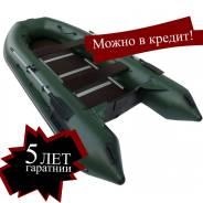 Лодка ПВХ надувная моторная Алтай S340 (зеленый, дно фанера)