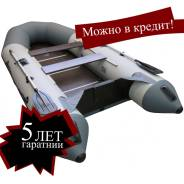 Лодка ПВХ надувная моторная Капитан Т330 (киль+пол, бело-серый)