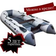Лодка ПВХ надувная моторная Алтай А340 (белый/серый, надувное дно)
