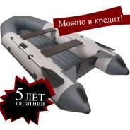 Тонар Капитан А330. 2019 год, длина 3,30м., двигатель подвесной, 10,00л.с.