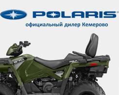 Polaris Sportsman Touring 570. исправен, есть псм\птс, без пробега