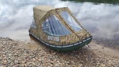 Лодка Gladiator D 370 AL FB серии Professional