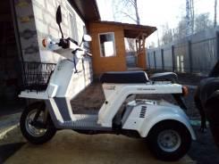 Honda Gyro X. 49куб. см., исправен, без птс, с пробегом