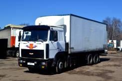 Купава МАЗ. Грузовой фургон МАЗ Купава 6731, 14 860куб. см., 12 500кг., 6x4