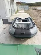Лодка+мотор Golfstream
