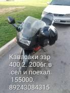 Kawasaki ZZR 400 2, 2006