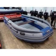 """Лодка """"SKAT-Тритон-350"""" с фальшбортом"""
