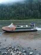 Продам лодка Выдра