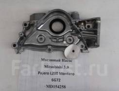 6G72. Масляный насос Mitsubishi Montero L200 Delica Pajero. MD154258