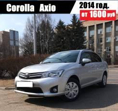 Аренда Toyota Corolla Axio 2014 год. От 1600 руб/сут в Уссурийске