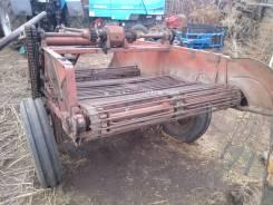 транспортер на картофелекопалку в иркутске