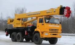 Продаю КС 55713-5В автокран 25т.(КАМАЗ-43118), 2020