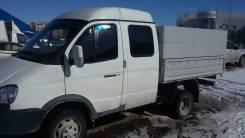 ГАЗ 330273, 2008