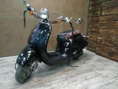 Honda Joker 90, 1998