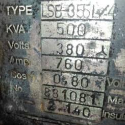 Продам судовой генератор
