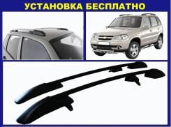 Рейлинг. Chevrolet Niva, 21236 Z18XE, BAZ2123