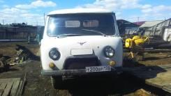УАЗ 3303. Продам УАЗ-3303 Бортовой, 2 700куб. см., 1 000кг., 4x4