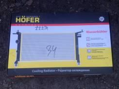 Радиатор охлаждения двигателя. Лада 2110, 2110 Лада 2112, 2112