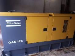 Продам дизель-генератор Atlas Copco QAS 125