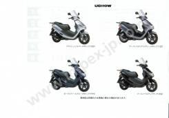 Разбор Suzuki Address 110