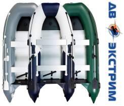 Лодка Gladiator B 330 AL. Гарантия 5 лет!