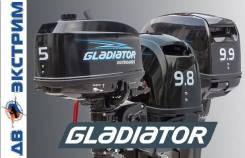 Лодочные моторы Gladiator. Гарантия 5 лет. Безупречное качество!