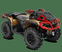 BRP Can-Am Outlander 1000R X MR, 2019