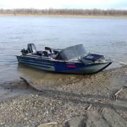 Лодку Южанка2