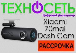 Видеорегистратор Xiaomi Mi 70Mai Dash Cam 1S 1080p. Русский язык
