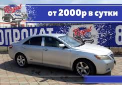 Автопрокат Royal Cars. Аренда Toyota Camry 2006г. от 2000р/сутки
