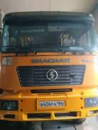 Shaanxi Shacman SX 3256DR285, 2013