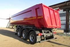 Нефаз 9509-30. Нефаз 9509-16-30(овальный кузов), 32 000кг.