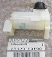 НАСОС ОМЫВАТЕЛЯ Nissan Nissan Almera,Nissan Primera [2892050Y00]