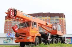 Клинцы КС-55713-1К. Автокран Клинцы 25 тонн 21 метр КС-55713-1К-1