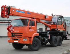 Клинцы КС-55713-5К-1. Авто кран 25 тонн 21 метр вездеход на шасси камаз 43118КС-55713-5К-1
