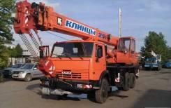 Клинцы КС-55713-1К-2. Авто кран 25 тонн 24 метра на шасси камаз 65115 КС-55713-1К-2