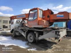Клинцы КС-45719-5А, 2005