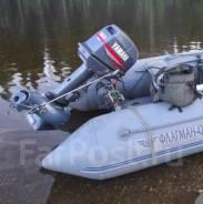 Продается лодочный мотор Yamaha 30jet
