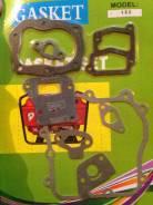 Комплект прокладок двигателя Lifan Forsa 152(и др)