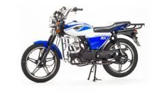 Motoland Alpha RX 7, 2020