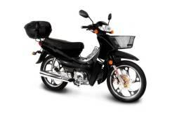 Motoland Active 125, 2020