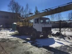 Ивэнергомаш СМК-14, 1996