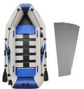 Надувная лодка Solar Marine 2.3 м