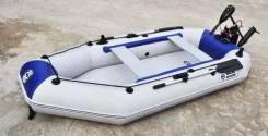 Надувная лодка Solar Marine 2,3м c надувным основанием