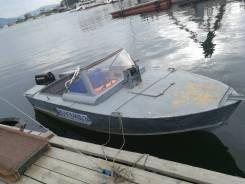 Лодка прогресс 2 с мотором suzuki 30
