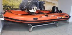 Лодка Солар 450 КПК с двигателем
