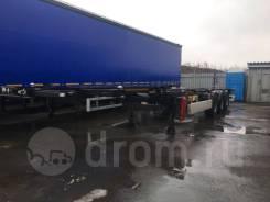 контейнеровоз 45 футов раздвижной ССУ 1100 мм, 2019