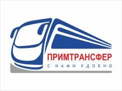 Автобусы по городу и краю 7-50 мест
